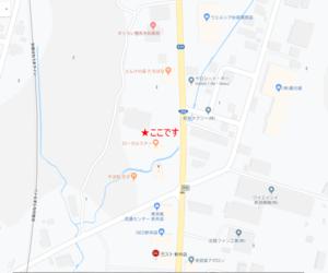 妙高市栗原地内
